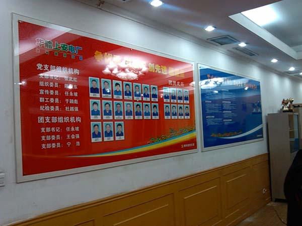 石家庄广告设计制作中心|展板设计制作|标牌制作|彩色